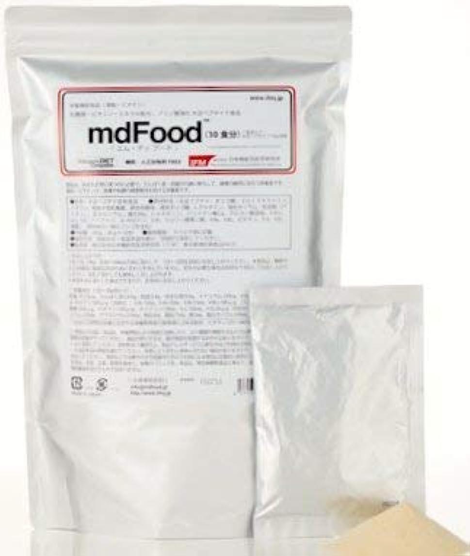 他の場所軽減する出力日本機能性医学研究所 mdFood 「エムディ?フード」10食分