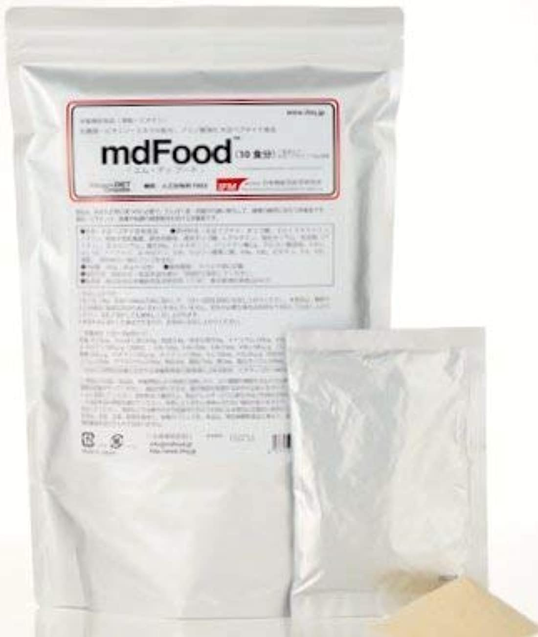 人気遡るリール日本機能性医学研究所 mdFood 「エムディ?フード」10食分