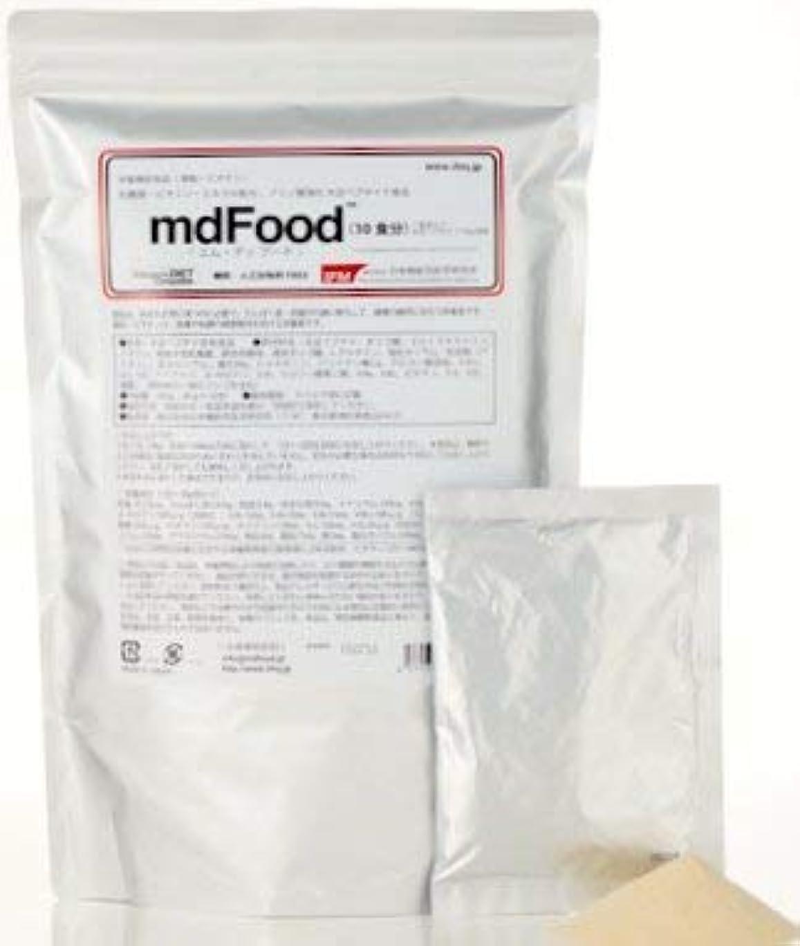 コンバーチブル敷居増強する日本機能性医学研究所 mdFood 「エムディ?フード」10食分