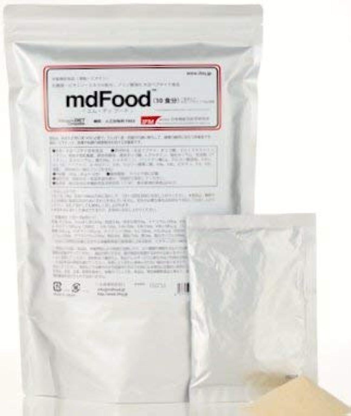 浪費集まる静める日本機能性医学研究所 mdFood 「エムディ?フード」10食分