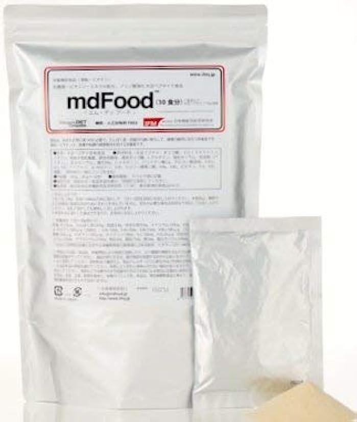 病院殉教者アフリカ日本機能性医学研究所 mdFood 「エムディ?フード」10食分