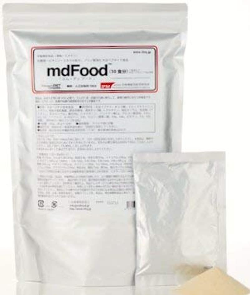 科学的比較的レポートを書く日本機能性医学研究所 mdFood 「エムディ?フード」10食分
