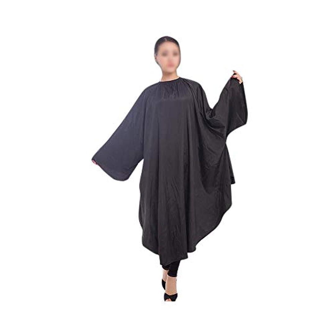 特別な熟達した歌Lucy Day 理髪店の防水毛の切断の岬のための美容院のエプロンの毛布 (色 : 黒)
