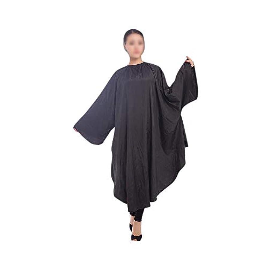 粒子賞賛する対抗Lucy Day 理髪店の防水毛の切断の岬のための美容院のエプロンの毛布 (色 : 黒)