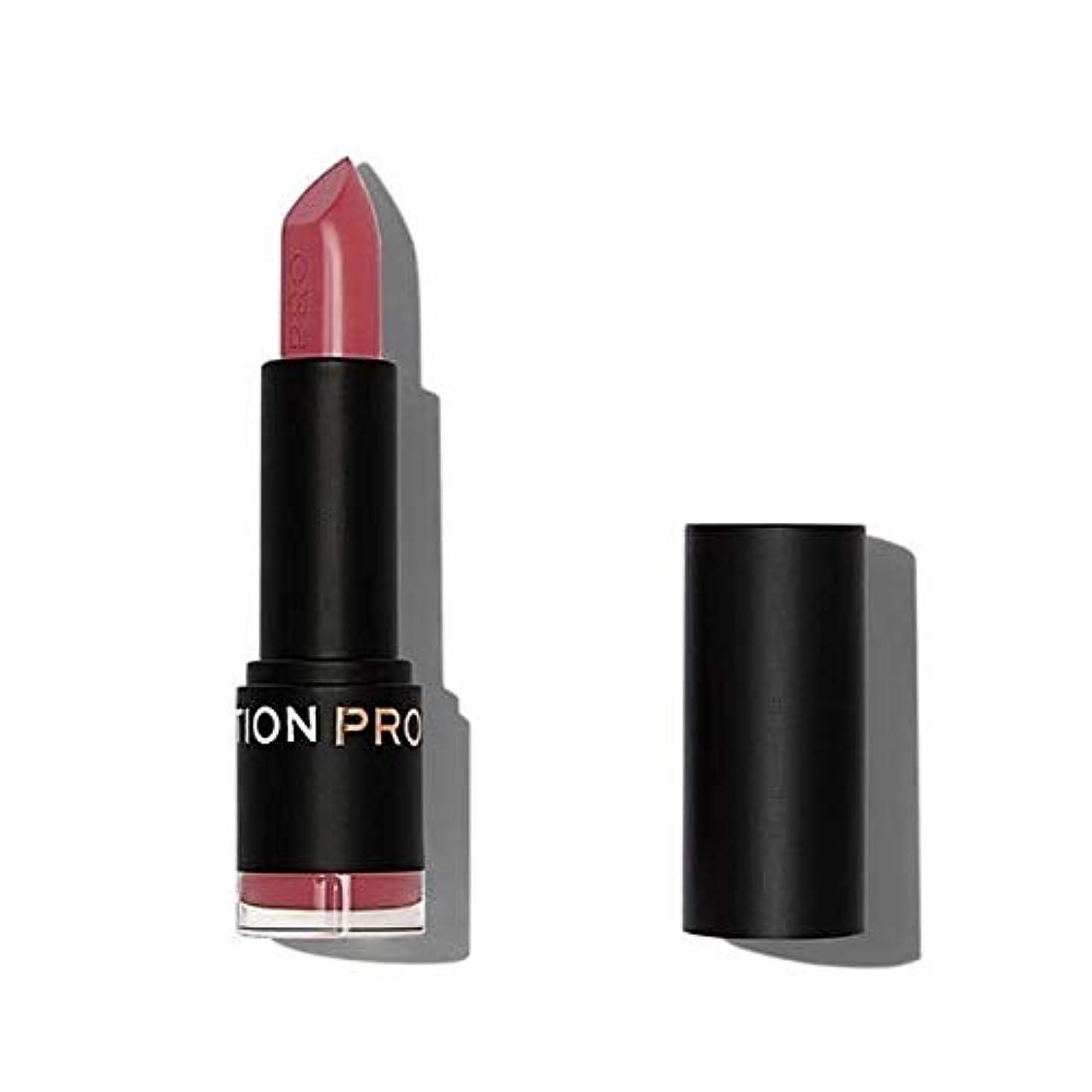 株式会社バンガロートラック[Revolution ] 革命プロ最高の口紅の意向 - Revolution Pro Supreme Lipstick Intention [並行輸入品]