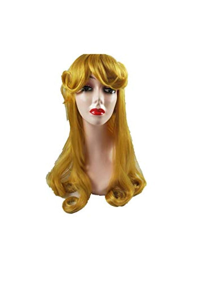 モザイク廃止する単なるコスプレ、かつら、仮装舞踏会長髪、アルロエラ姫、眠り美人、アニメかつら (イエロー)