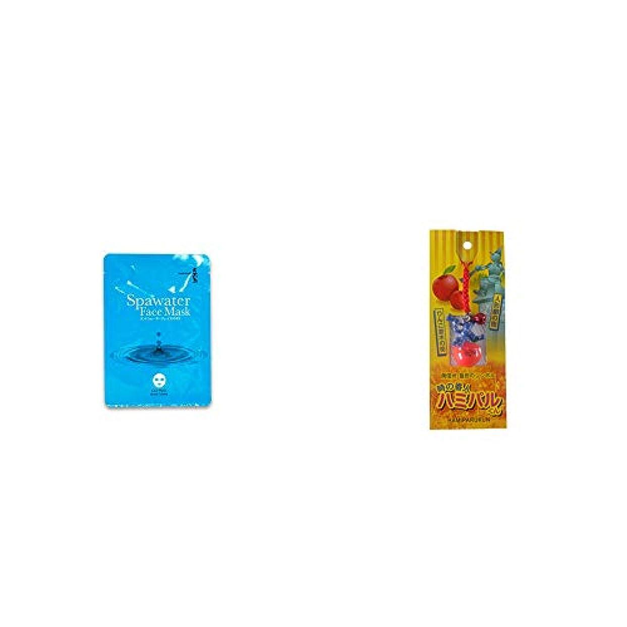 [2点セット] ひのき炭黒泉 スパウォーターフェイスマスク(18ml×3枚入)?信州?飯田のシンボル 時の番人ハミパルくんストラップ