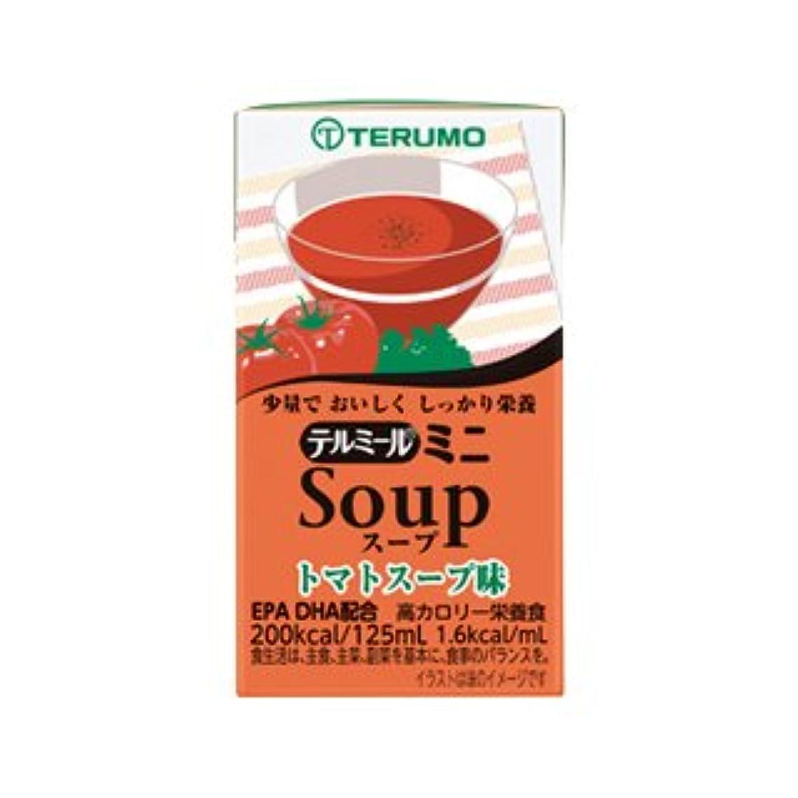 フルーツ野菜主導権ブレイズテルミールミニSoup トマトスープ味 125ml 24個入