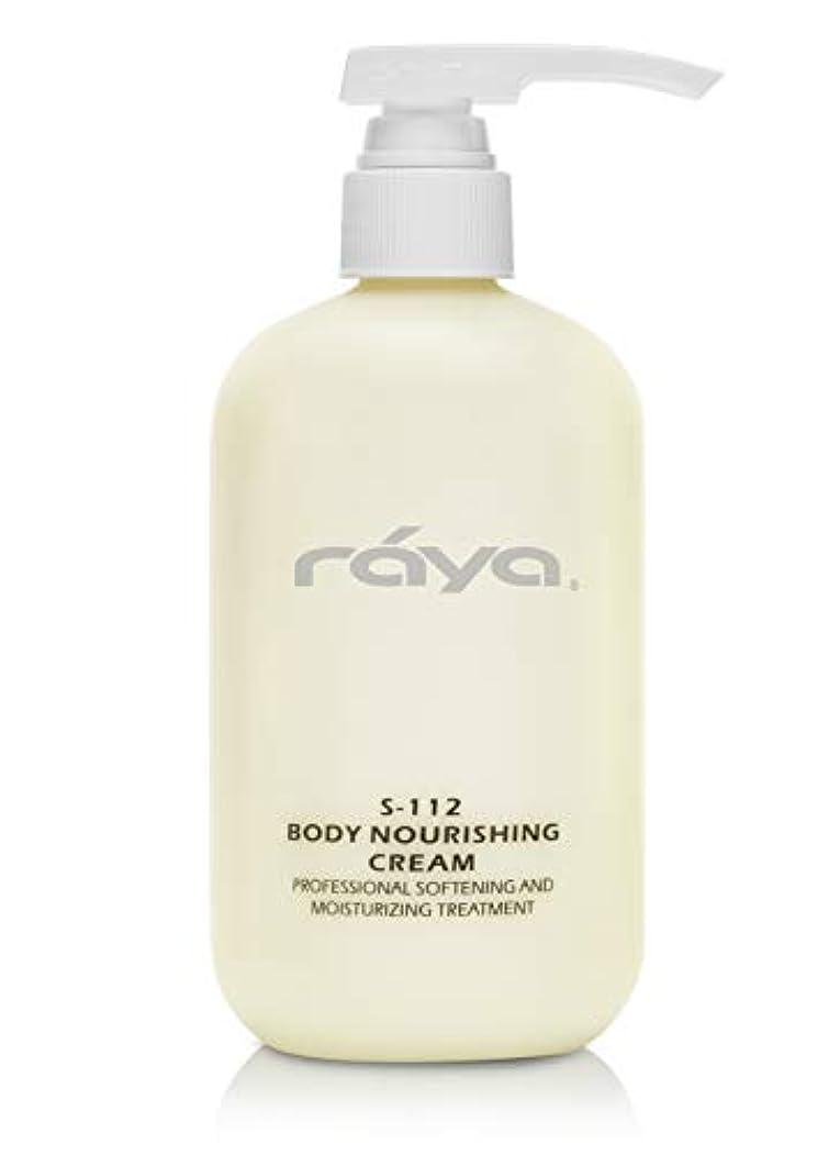 闇協同許可Raya ボディ栄養クリーム(S-112)|リッチでシルキーボディモイスチャライザー|軟化と栄養|ファイン油、バター、およびビタミンで作られました 16 fl-oz