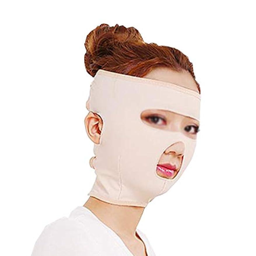 ZWBD フェイスマスク, 強力なフェイスマスクフェイスマスクフェイスウェイトバンデージファーミングフェイスマスクフェイスマスク