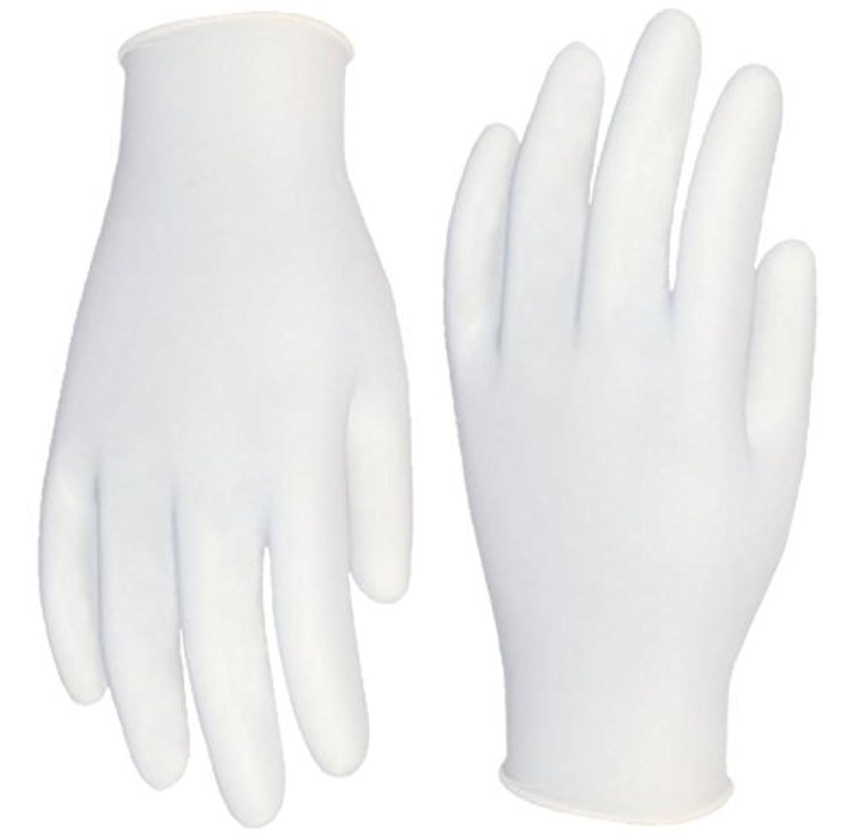 崩壊奪うしなければならないCordova Safety Products 4015XL Silver Industrial Grade Latex Powder Free Disposable Gloves, X-Large [並行輸入品]