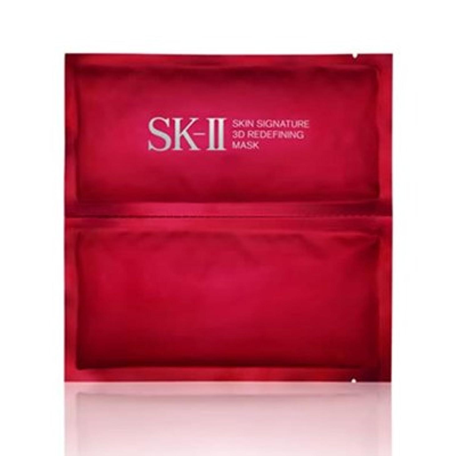 忘れっぽい通り野心的SK-II スキンシグネチャー3Dリディファイニングマスク1枚