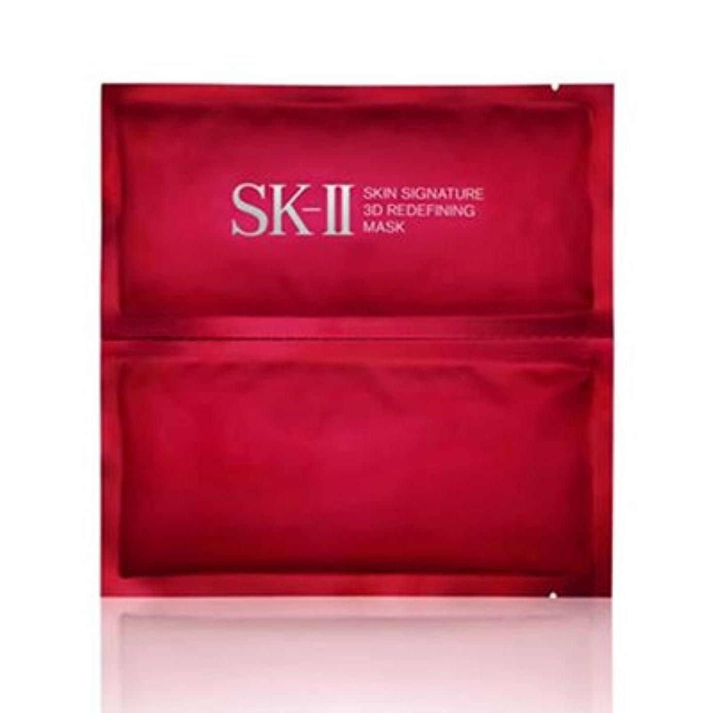 証言する筋鎮静剤SK-II スキンシグネチャー3Dリディファイニングマスク1枚
