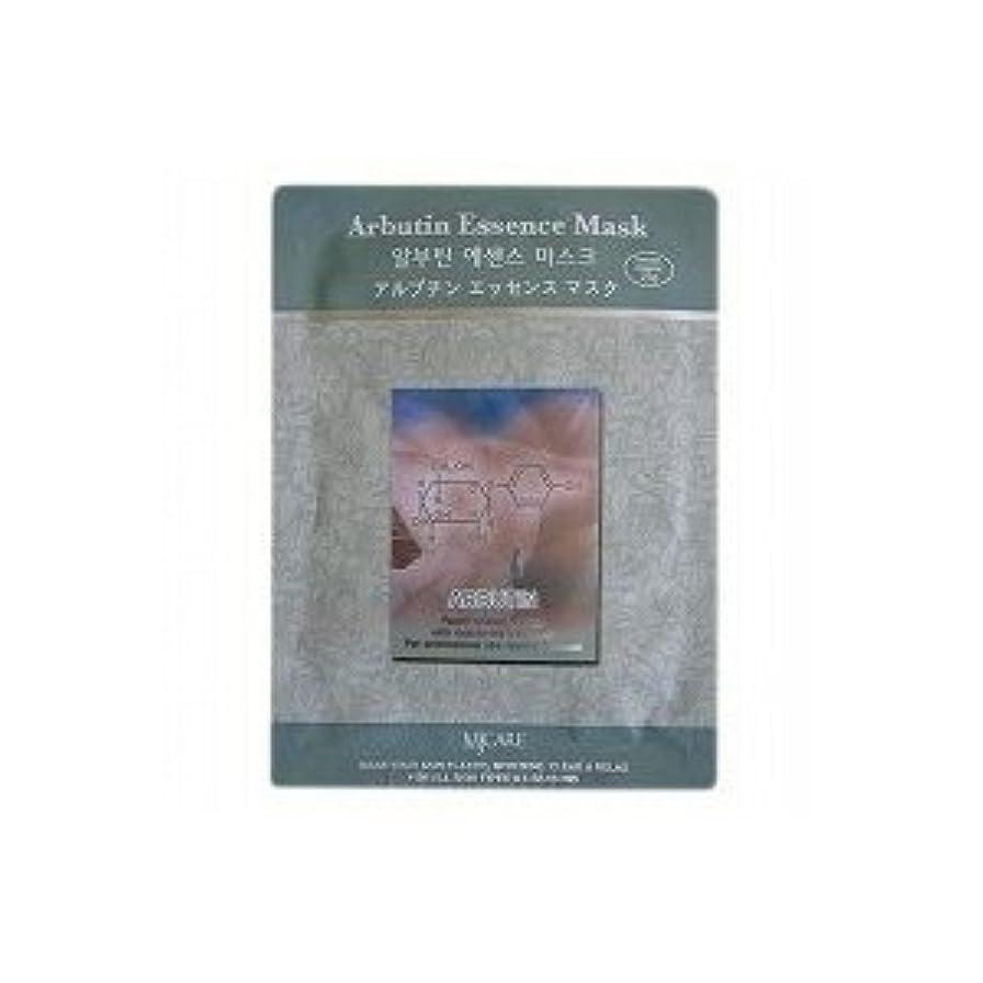 最小計画的有利【Mj-CARE】アルプチンエッセンスマスク