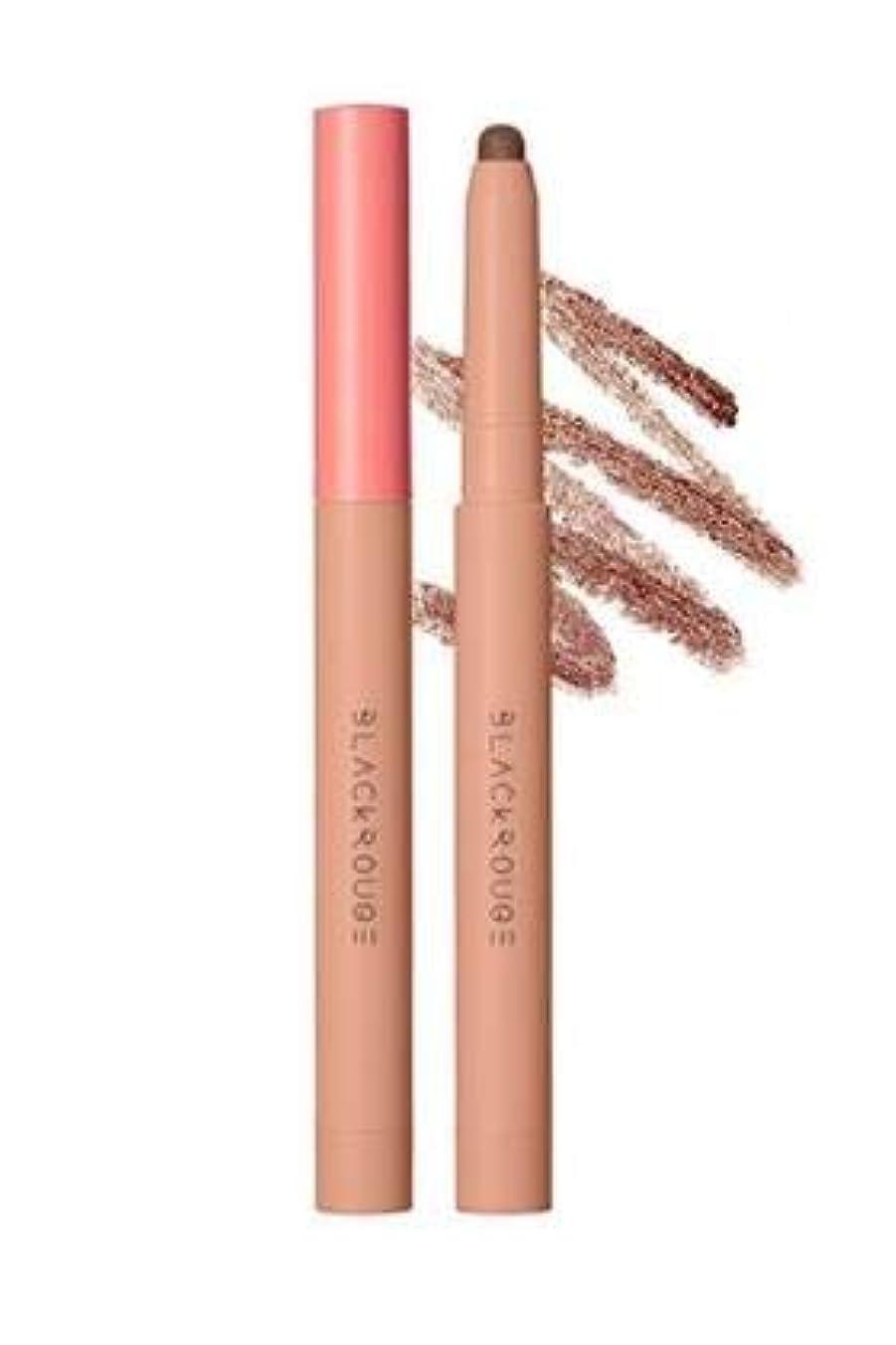 近代化する取り替える排泄するBlack Rouge Power Proof Stick Shadow (SS04 Chocolate Mousse) ブラックルージュ パワープルーフ スティックシャドウ [並行輸入品]