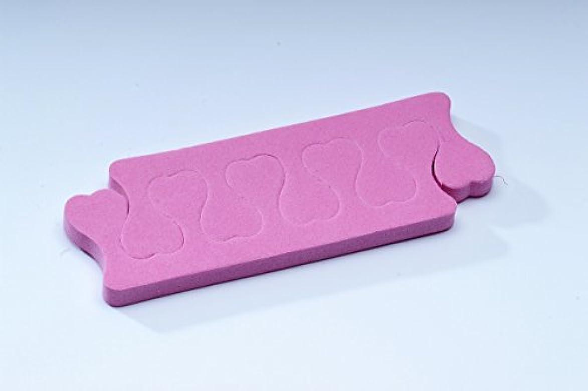保守可能ワイド精緻化フィンガーセパレーター【ピンク】
