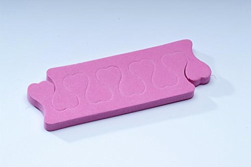 脱臼するスーツケース印刷するフィンガーセパレーター【ピンク】