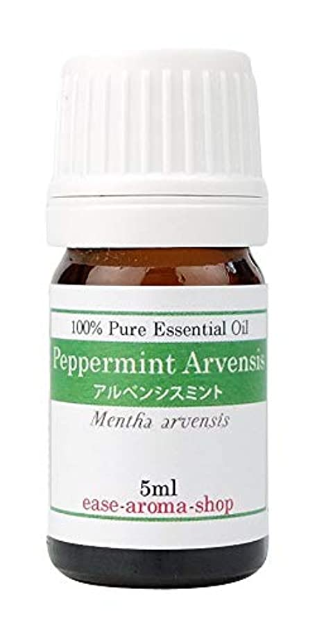 祝福びん両方ease アロマオイル エッセンシャルオイル アルベンシスミント 5ml AEAJ認定精油