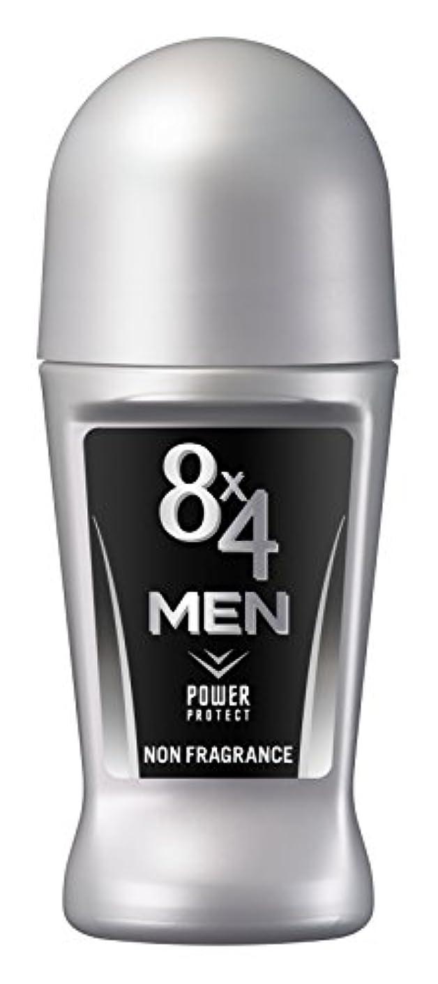はねかける南完璧な8x4メン ロールオン 無香料 60ml 男性用 制汗剤 デオドラント