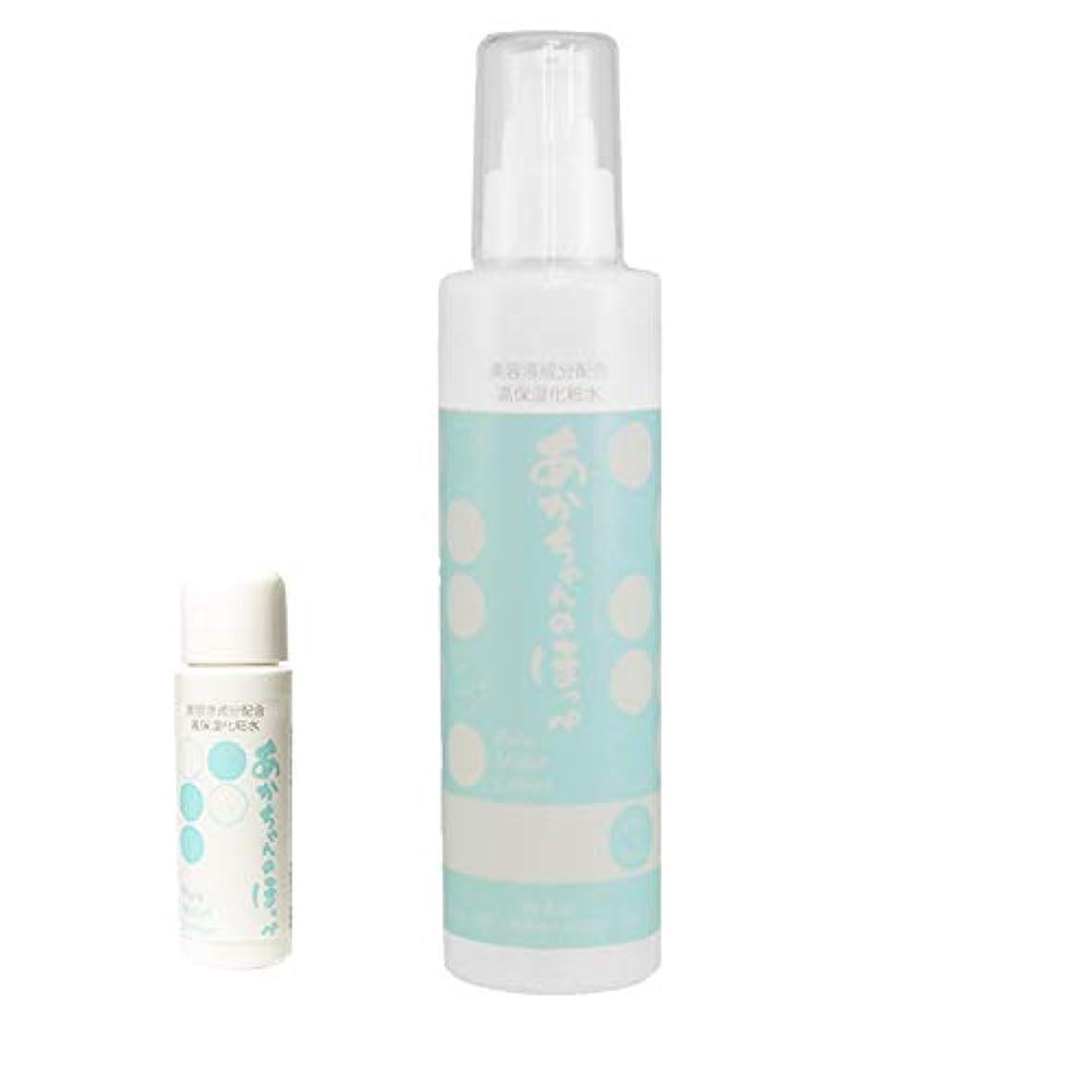 ジャンク扱う協力美容液からつくった高保湿栄養化粧水 「あかちゃんのほっぺ」 PureMoist 200ml 明日のお肌が好きになる化粧水