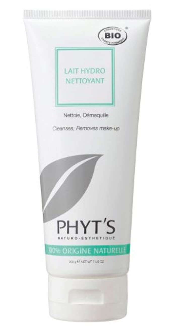 単調な尊敬媒染剤フィッツ(PHYT'S) レイドロ ネトワヤン