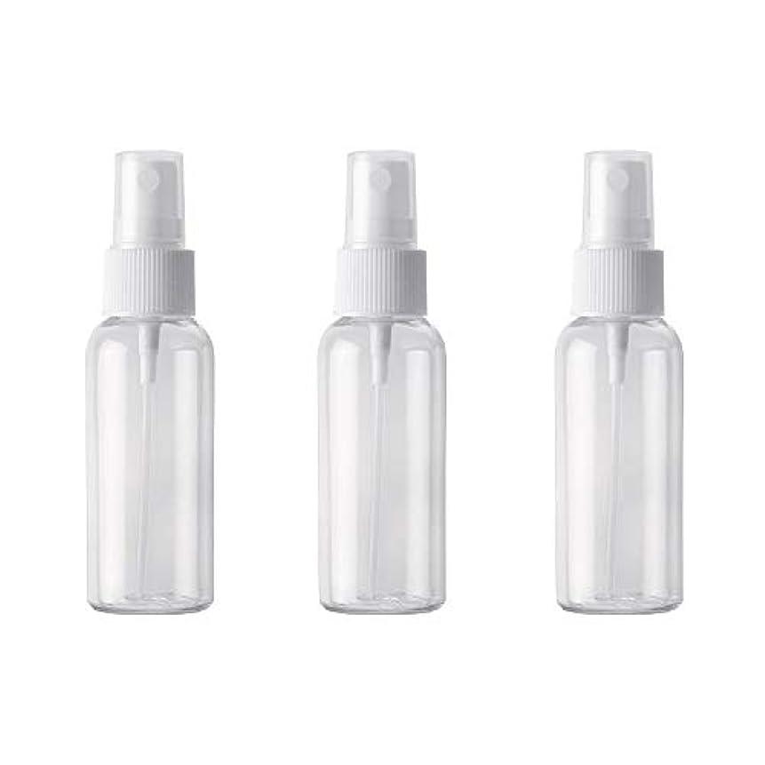 入射スーパー腕小分けボトル トラベルボトル スプレーボトル セット 霧吹き 小分け容器 (50ml )