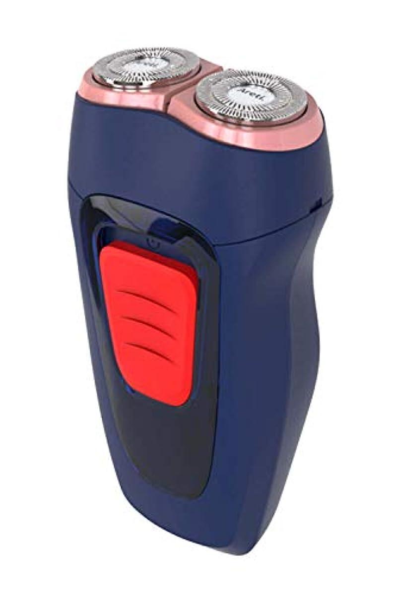 降臨子犬流星Areti【日本 本社 正規品】シェーバー USB充電 インディゴ 1年保証 2ヘッド 回転式 収納袋 付き 電動式
