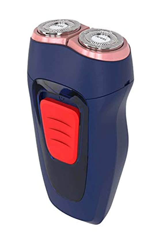 アクセシブル競争力のあるモジュールAreti【日本 本社 正規品】シェーバー USB充電 インディゴ 1年保証 2ヘッド 回転式 収納袋 付き 電動式