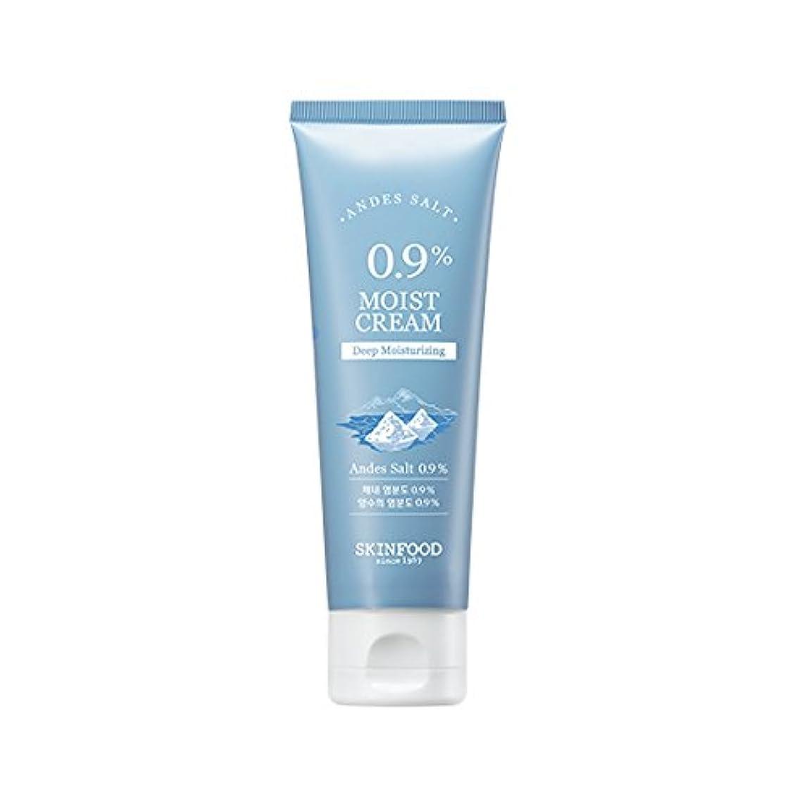 クロール同僚月曜日Skinfood 0.9モイストクリーム / 0.9 Moist Cream 100ml [並行輸入品]