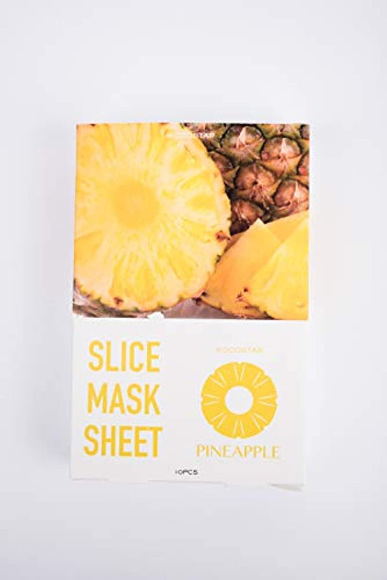 ストライプラインナップ注文KOCOSTAR Slice Mask Sheet - Pineapple 10sheets並行輸入品