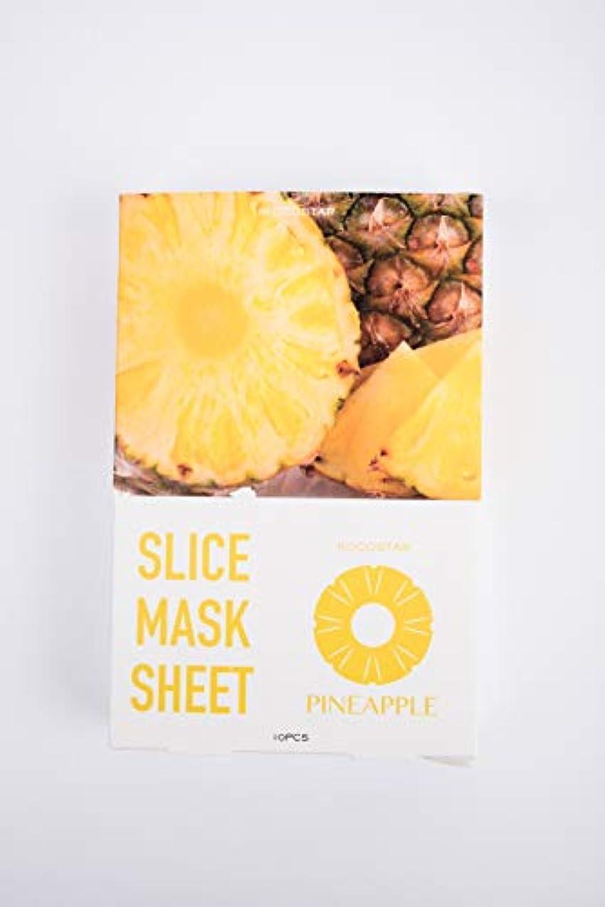 目の前の吸い込む幸運なKOCOSTAR Slice Mask Sheet - Pineapple 10sheets並行輸入品