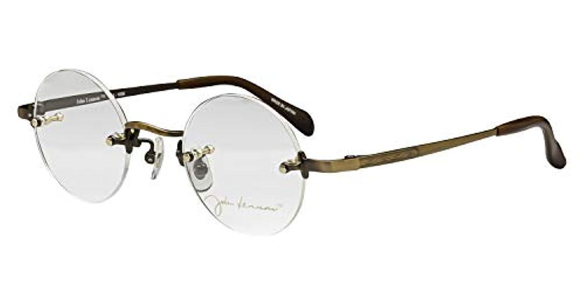波シニス大いに鯖江ワークス(SABAE WORKS) 老眼鏡 ジョンレノン 丸眼鏡 ツーポイント JL1006C4 度数+1.50