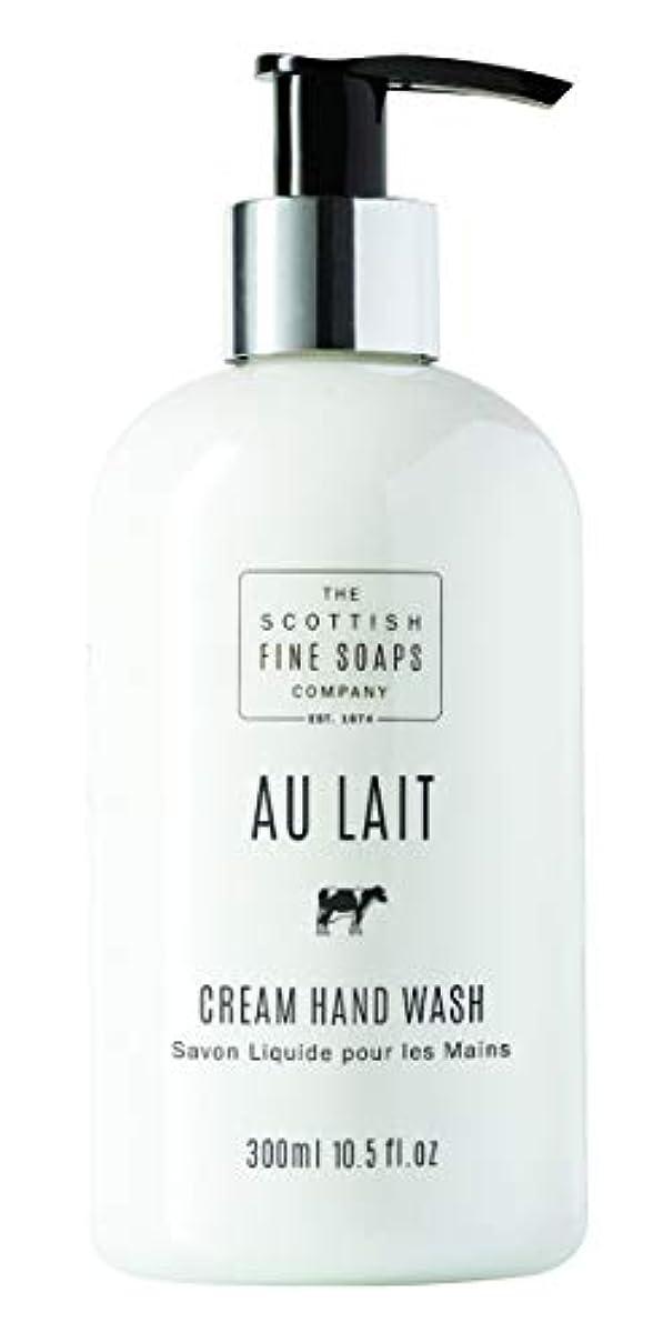 発火する驚アフリカスコティッシュファインソープ/Scottish Fine Soaps Au Lait ミルク シリーズ ミルク ハンドウォッシュ (液体石けん)300g