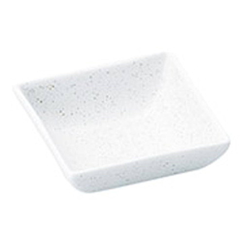 ウェイリー 薬味皿 [ D 7.2 x H 2.7cm ] 【 薬味皿 】 【 飲食店 レストラン ホテル カフェ 洋食器 業務用 】