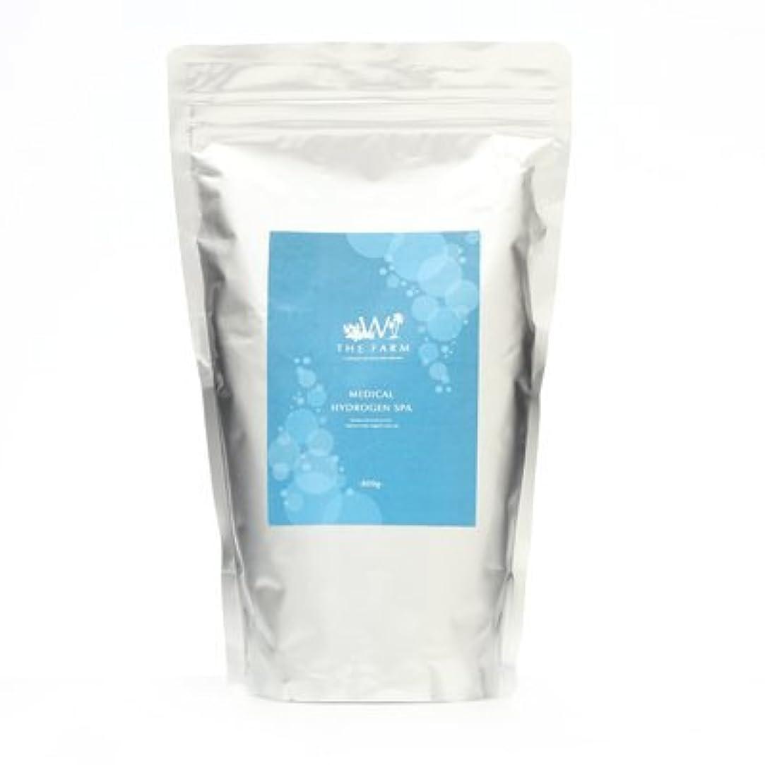 サーマル良いレジデンス水素スパ【W 水素バス パウダー】 水素入浴剤 800g (水素風呂)