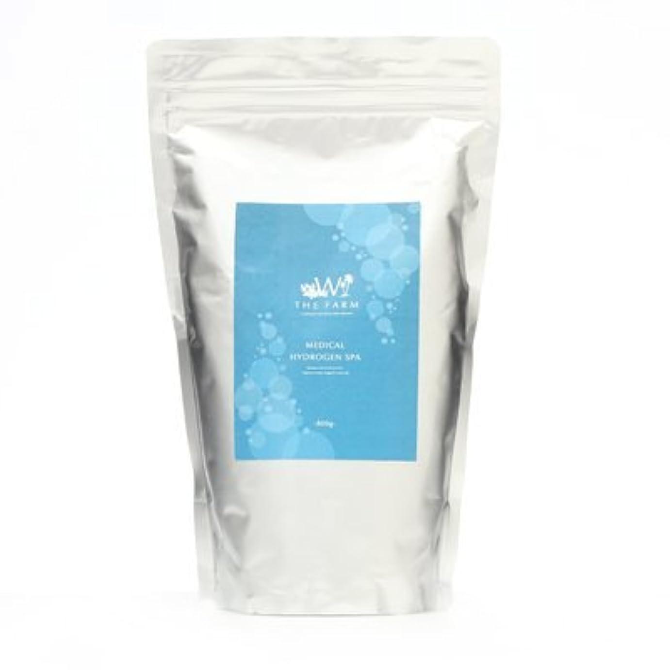 進化クルー船尾水素スパ【W 水素バス パウダー】 水素入浴剤 800g (水素風呂)