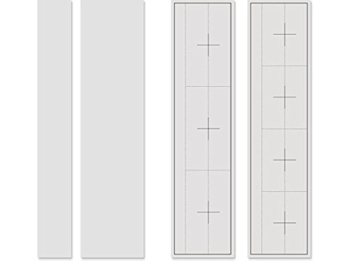 粉砕する目立つ準備する水書きグー書初め練習4枚セット(紙タイプ)