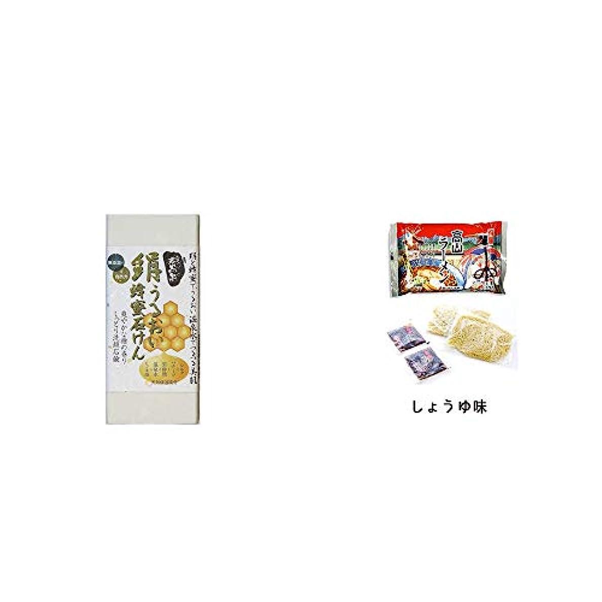 王位バング軽減[2点セット] ひのき炭黒泉 絹うるおい蜂蜜石けん(75g×2)?飛騨高山ラーメン[生麺?スープ付 (しょうゆ味)]