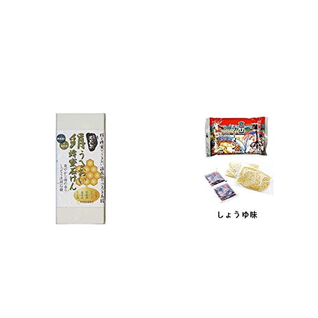 ポスターモールス信号従者[2点セット] ひのき炭黒泉 絹うるおい蜂蜜石けん(75g×2)?飛騨高山ラーメン[生麺?スープ付 (しょうゆ味)]