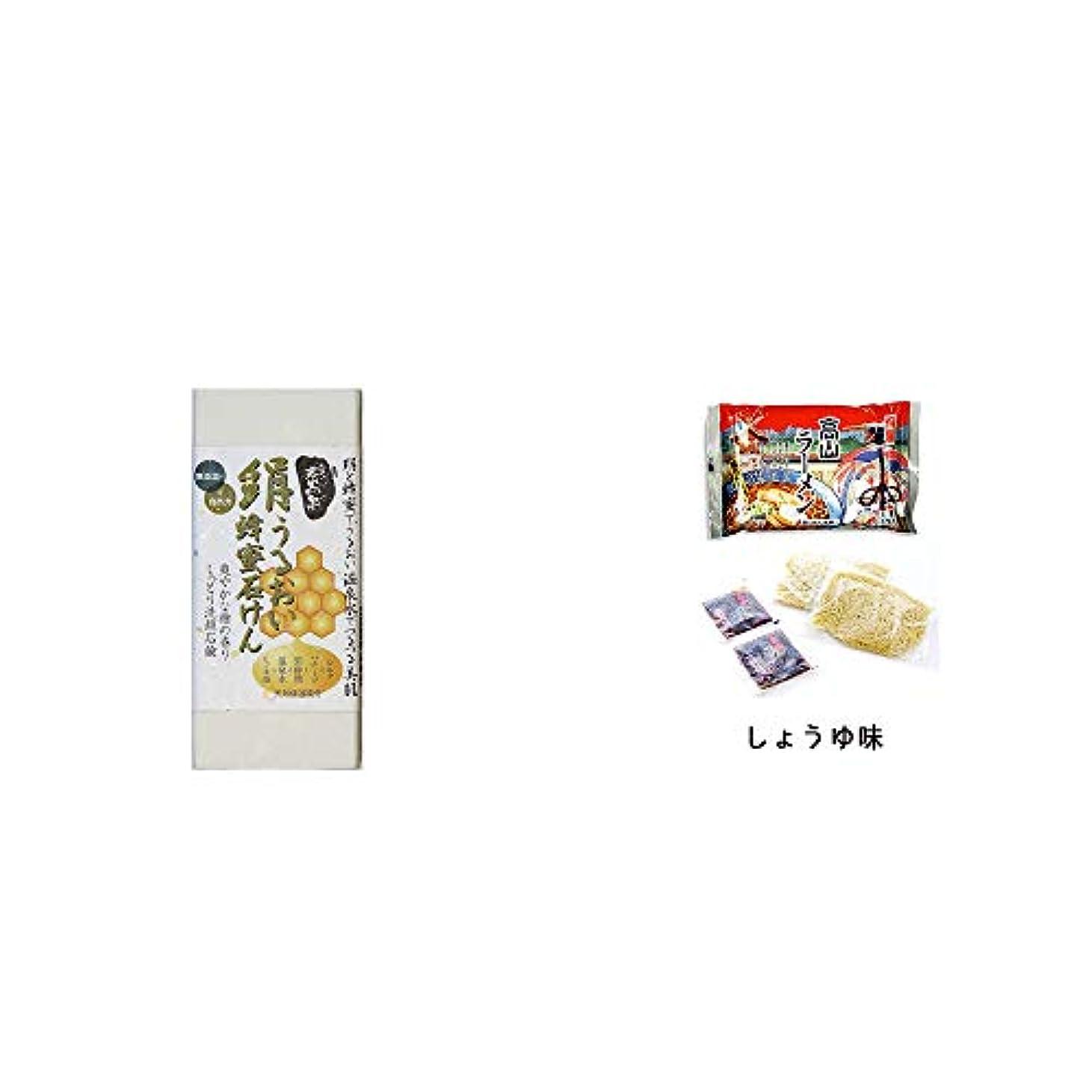 はぁ気づく自明[2点セット] ひのき炭黒泉 絹うるおい蜂蜜石けん(75g×2)?飛騨高山ラーメン[生麺?スープ付 (しょうゆ味)]