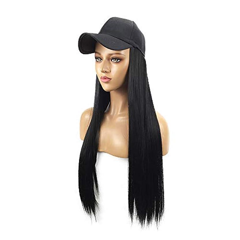 リボンツイン考慮HAILAN HOME-かつら ストリートファッションの女性ウィッグハットワンピース帽子ウィッグ先見の明真の髪の帽子62センチメートルブラックワンピース取り外し可能