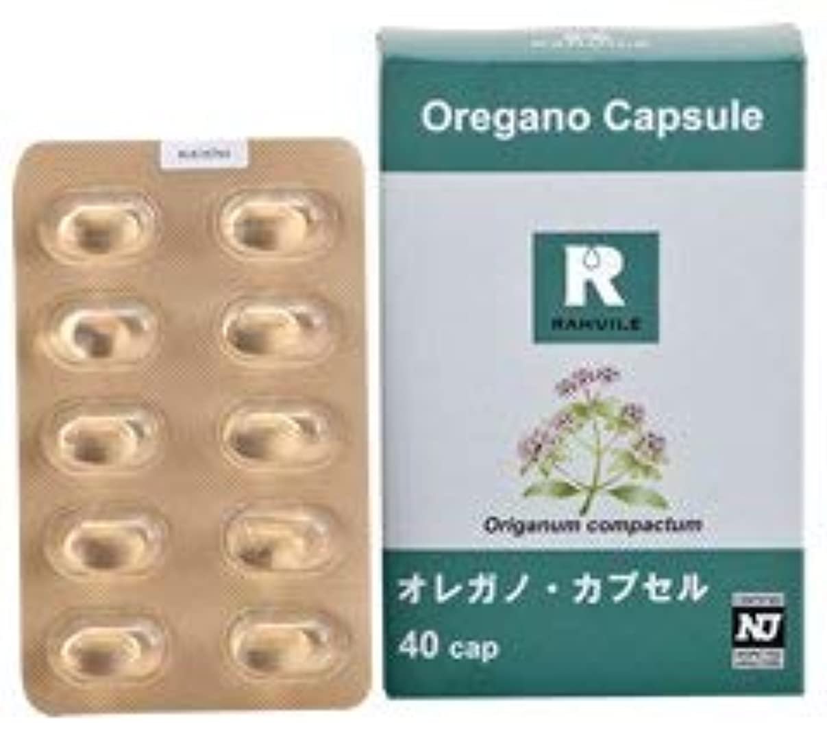 ホテルパートナー明らかにラフューレ ( RAHUILE ) カプセルサプリメント オレガノ?アロマカプセル 40粒 cap001
