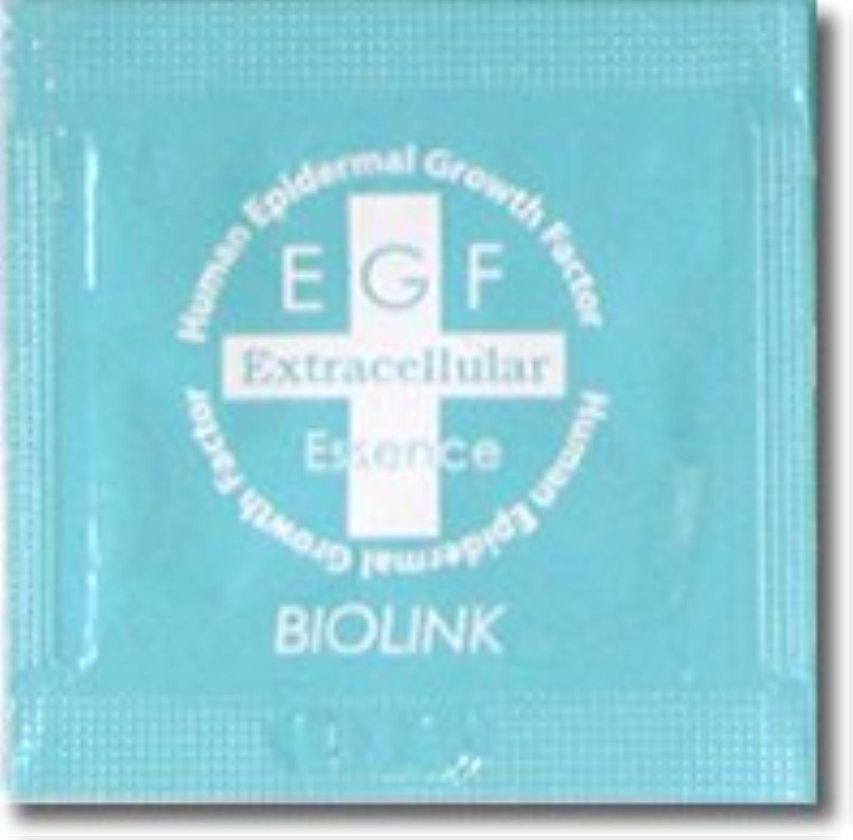 農民バインド事前にバイオリンク EGF エクストラエッセンス 分包 100個+10個おまけ付きセット