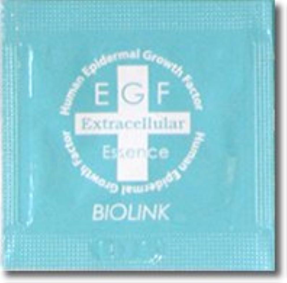 感染する掃く乳白バイオリンク EGF エクストラエッセンス 分包 100個+10個おまけ付きセット