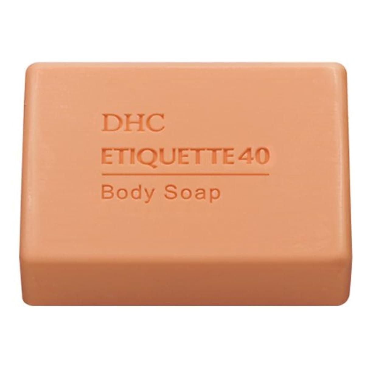 欠かせない永久カップ【医薬部外品】DHC薬用エチケット40 ボディソープ