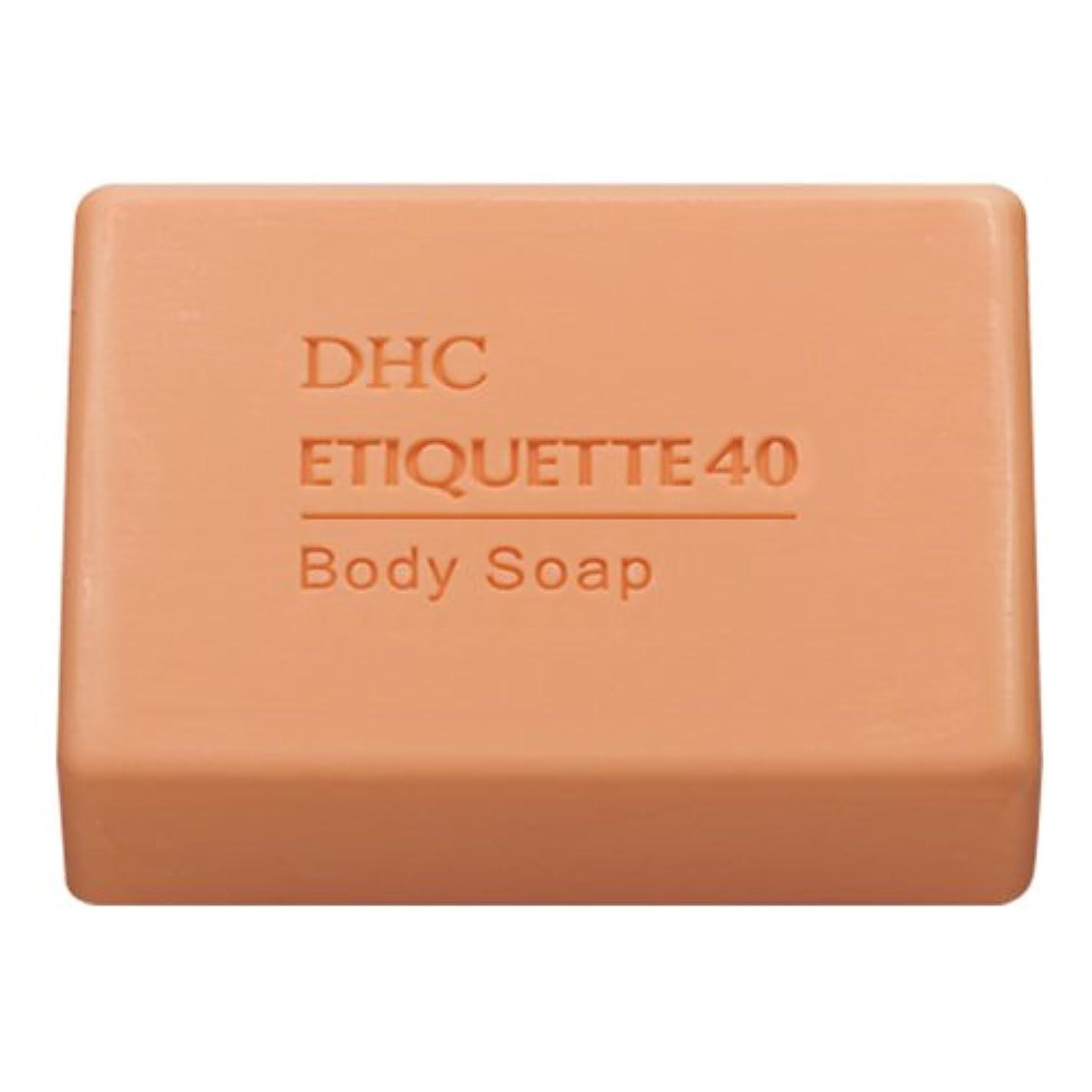 成長するシンボル計画的【医薬部外品】DHC薬用エチケット40 ボディソープ