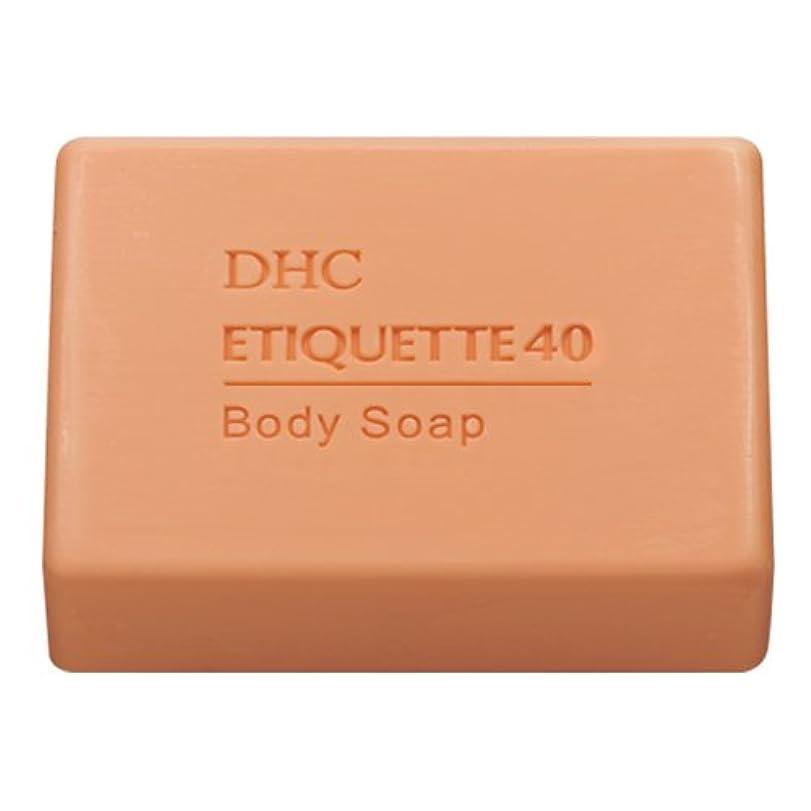 野望概してシルエット【医薬部外品】DHC薬用エチケット40 ボディソープ