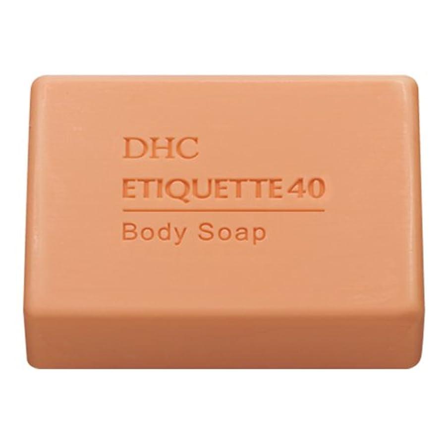 お風呂南極スキッパー【医薬部外品】DHC薬用エチケット40 ボディソープ