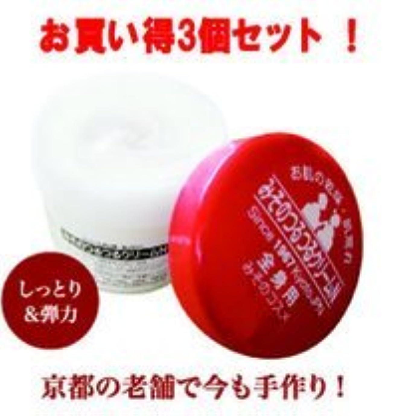 冷える故障中特殊みそのつるつるクリームN 110g (お買い得3個セット)