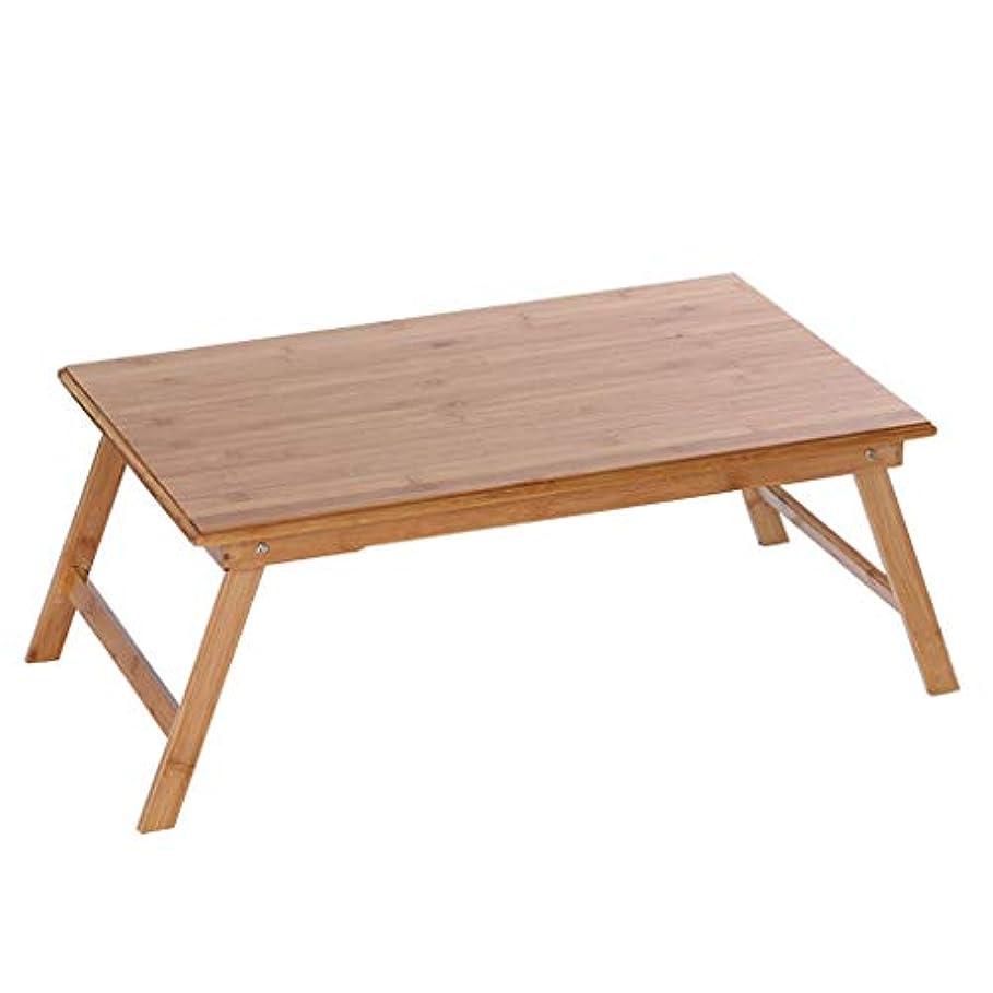 発音する八百屋疎外するNJ 折りたたみ式テーブル- 家庭用シンプルな木製折りたたみ小さなテーブル、ドミトリーベッドデスクラップトップテーブル (色 : 木の色, サイズ さいず : 60x40x23cm)